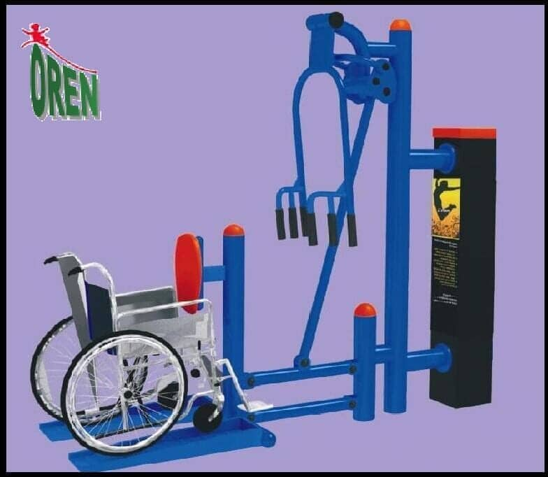 Fitness Equipment For Disabled